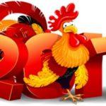 Можно ли есть куриное мясо в год петуха